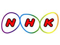 NHK Network logo image